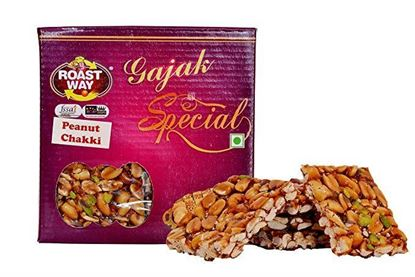 Picture of SWEET CHIKKI