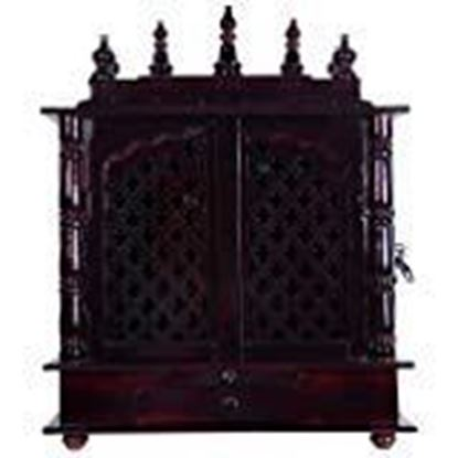 Picture of Homecrafts Home Temple, Wooden Temple, Pooja Mandir For Home (Large- 24 X 12 X 30 (Wxdxh) Inch, Walnut)